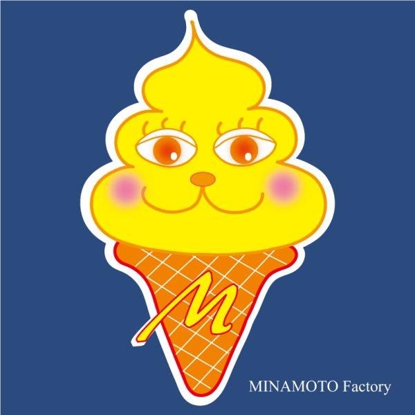 画像1: MINAMOTO Softcream 半袖コットンColor Tシャツ(紺) (1)